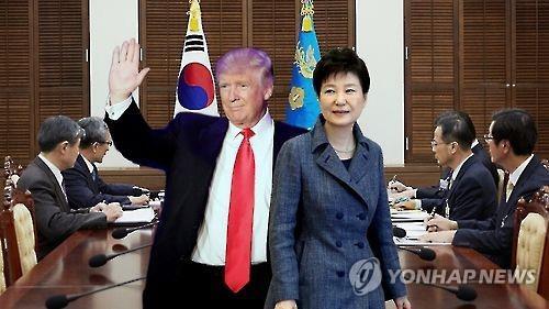 特朗普与朴槿惠通话赞韩国货好人也好
