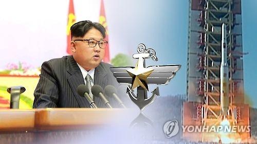 韩官员警告朝鲜勿误判美新政府解决朝核问题决心