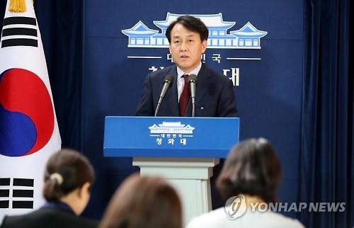 韩青瓦台在反总统集会前夕澄清涉朴槿惠传闻