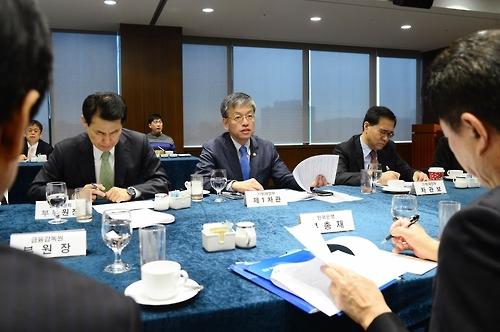 韩经济部门开会审视国内外经济金融市场走势
