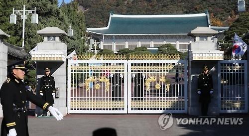 韩检方考虑20日前后就亲信干政门调查朴槿惠