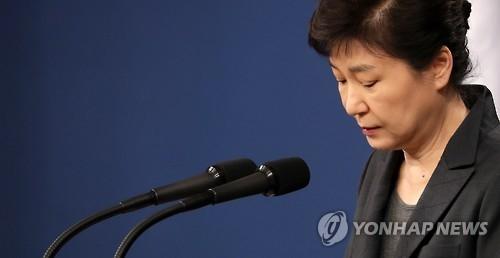 简讯:韩检方称最迟应于15日或16日调查总统朴槿惠