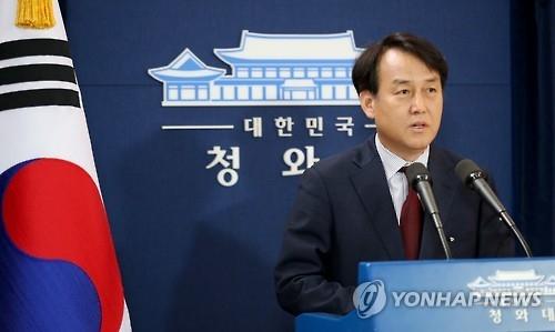 韩青瓦台:考虑朴槿惠单独会见最大在野党党首事宜
