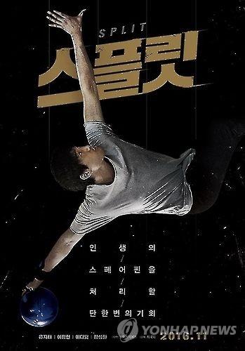 韩片《LUCK-KEY》人气不衰 累计观影逼近700万
