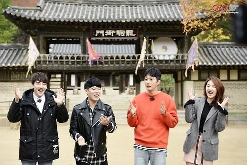 韩观光公社通过中国综艺节目宣传韩国游