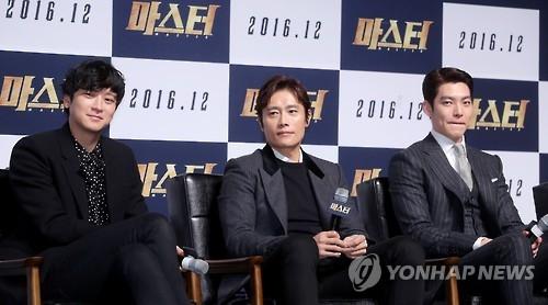 11月14日,在首尔狎鸥亭CGV,姜栋元(左起)、李秉宪和金宇彬出席《Master》定档发布会。(韩联社)