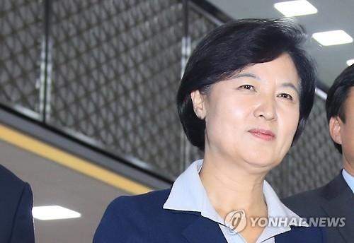 资料图片:共同民主党党首秋美爱(韩联社)