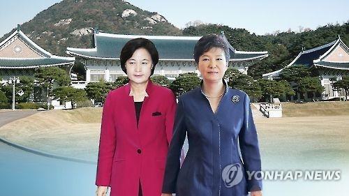 韩青瓦台对最大在野党党首撤回总统会面计划表遗憾