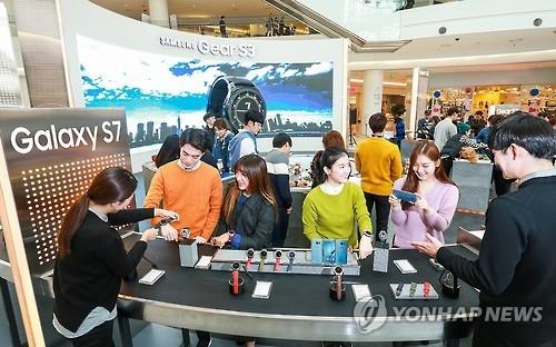 三星Galaxy S7 Edge珊瑚蓝版在韩面市反响良好