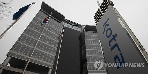 韩贸易机构在京办交流会助创业新锐开拓中国市场