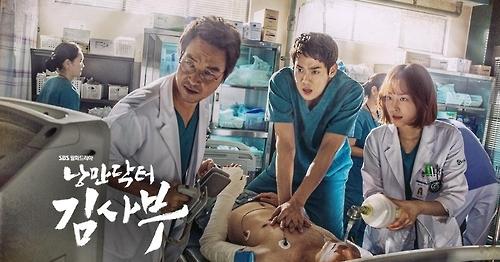 韩剧《浪漫医生金师傅》收视率飙升领跑同档剧