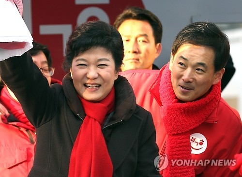 韩检方坚持如期对朴槿惠展开调查