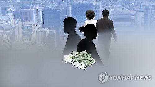 资料图片(韩联社)