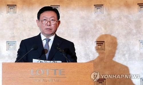 韩检方传唤乐天集团会长调查是否遭朴槿惠逼捐