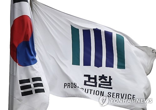 韩国防工业部门涉嫌泄露军事机密遭检方搜查
