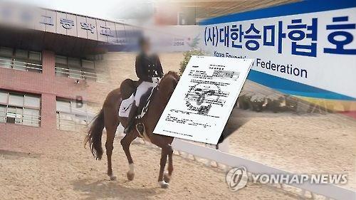 韩总统闺蜜之女高三出勤仅17天照常毕业
