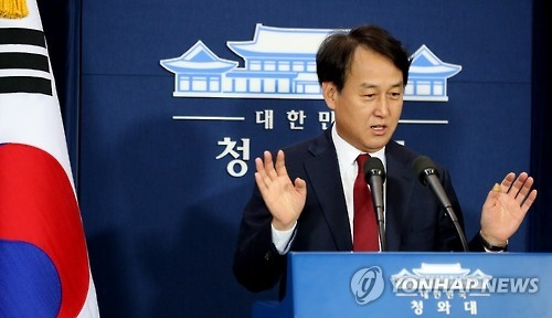 朴槿惠要求严查涉贿釜山地标项目 或另有深意
