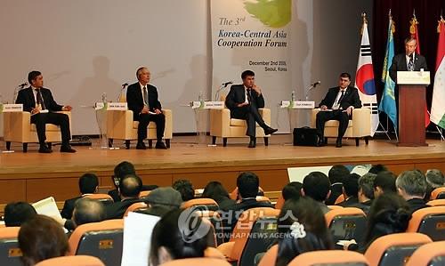 韩国与中亚合作论坛事务局明年在首尔成立