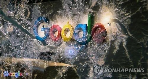 韩政府18日决定是否批准谷歌地图出境申请