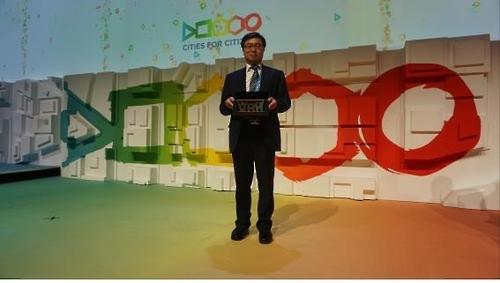 首尔荣膺第六届全球智慧城市博览会城市奖
