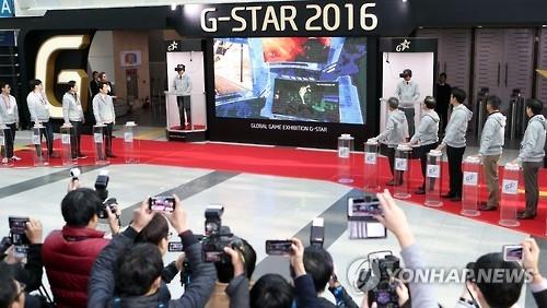 韩最大游戏展G-STAR今在釜山开幕