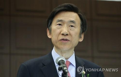 韩外长:美下届政府仍将重视韩美同盟