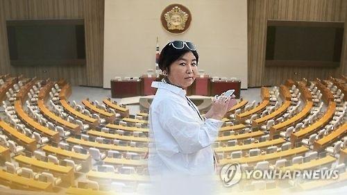 简讯:韩国会通过独立检察亲信门法案
