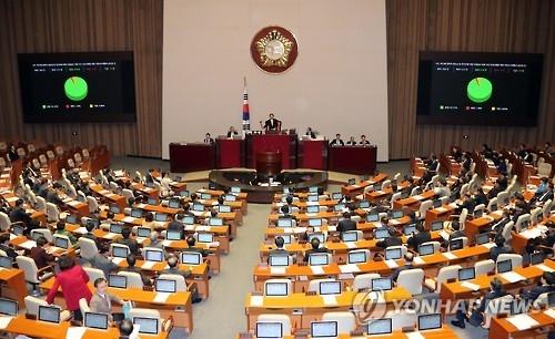详讯:韩国会通过独立检察亲信门法案