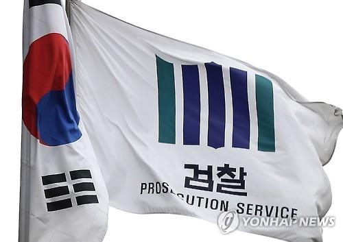 韩检方坚持18日调查朴槿惠