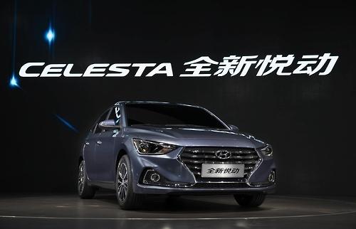 现代汽车全新悦动在广州车展首发