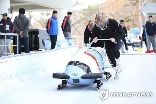 资料图片:韩国有舵雪橇选手在进行训练。(韩联社)