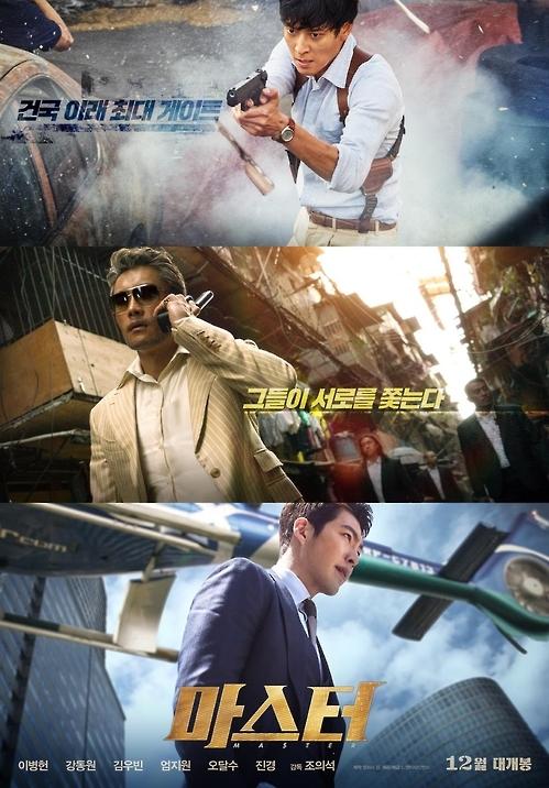 韩片《Master》未映先红 已销往31个国家和地区