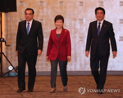 韩青瓦台:朴槿惠不会缺席韩中日领导人会议