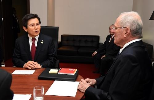 韩总理相信检方将查明亲信门真相