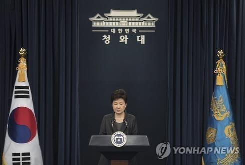 简讯:检方称朴槿惠依宪享有刑事豁免权无法起诉