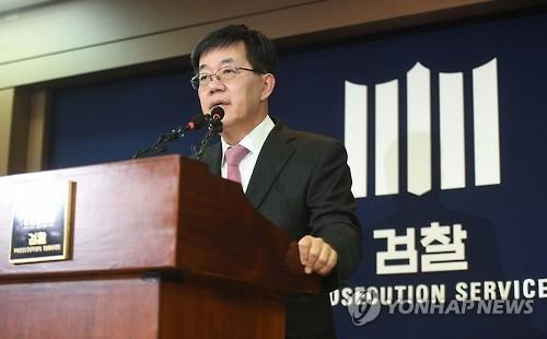 详讯:韩检方起诉涉亲信门三人 认定朴槿惠共谋