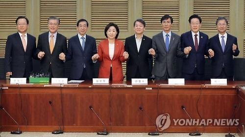 详讯:韩在野党8名大佬呼吁国会弹劾总统