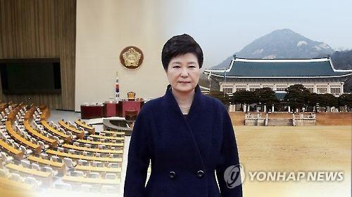 韩总统府背水一战称应启动弹劾程序揭露真相