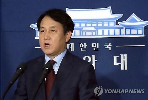 """韩总统府暗示不接受""""逼宫""""总理人选"""