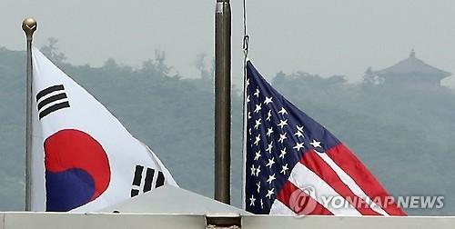 韩美明日召开《驻韩美军地位协定》联委会会议