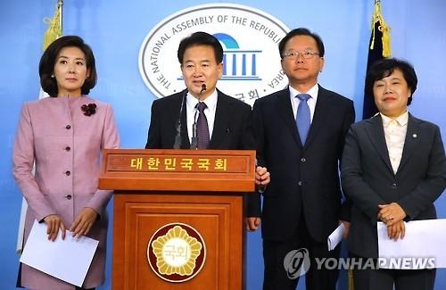 韩议员访美团:特朗普对朝政策手段或多管齐下