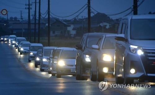 韩政府启动应急组关注日本福岛地震灾情