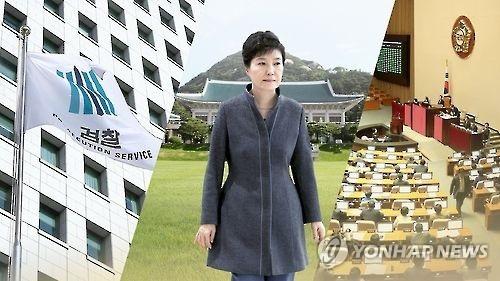 韩青瓦台称朴槿惠接受独立检察立场不变