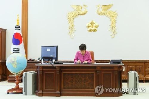 朴槿惠批准任命独立检察官调查亲信门法案