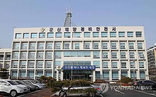 详讯:中国渔船在韩海域沉没8名渔民全部获救
