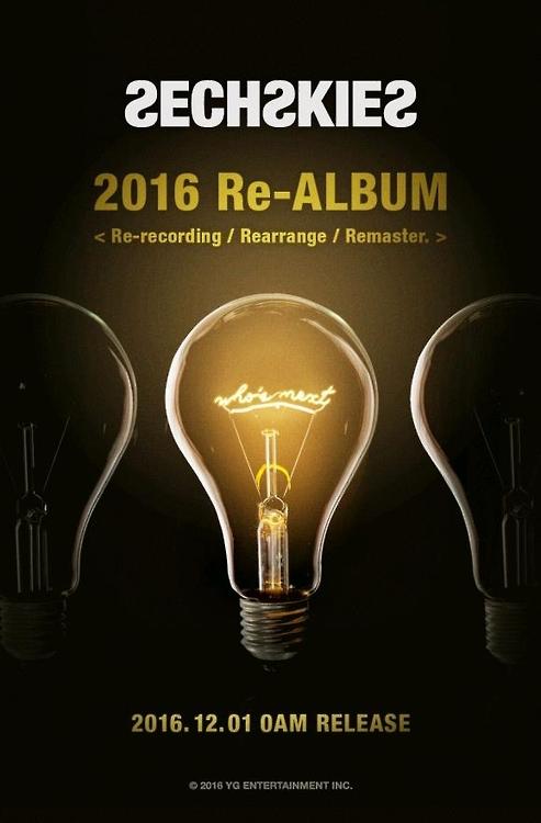 水晶男孩时隔16年将推新辑 翻唱10首名曲