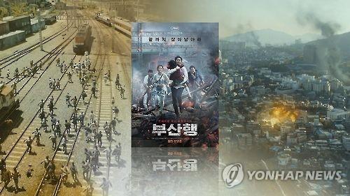 今年尚无韩片在华上映 限韩风波冲击影业