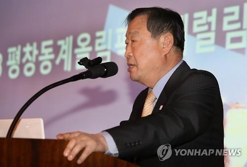 平昌冬奥组委会主席:将超额完成赞助金目标
