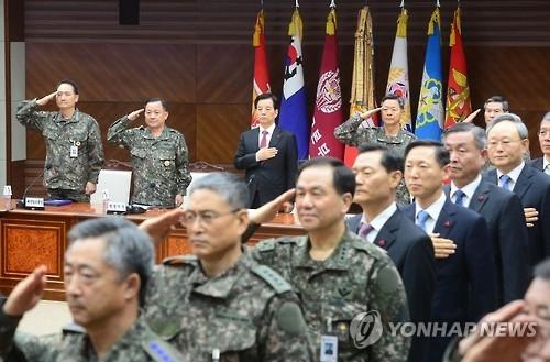 韩军召开全军指挥官会议总结今年工作 - 2