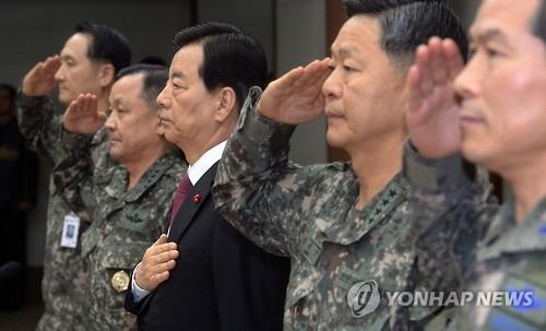 韩军召开全军指挥官会议总结今年工作